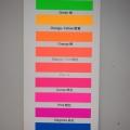 fluor2-768x1024